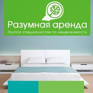 Аренда квартир и офисов Шахт