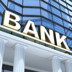 Банки Шахт