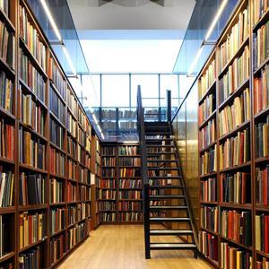 Библиотеки Шахт