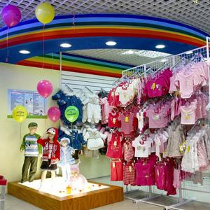 Детские магазины Шахт