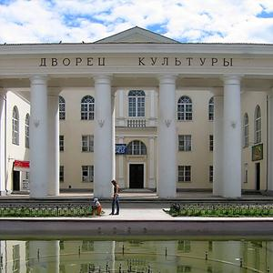 Дворцы и дома культуры Шахт