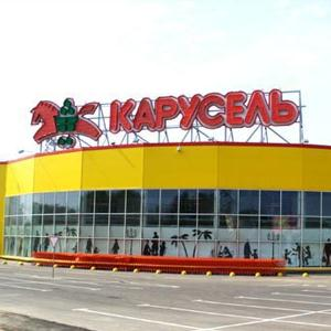 Гипермаркеты Шахт