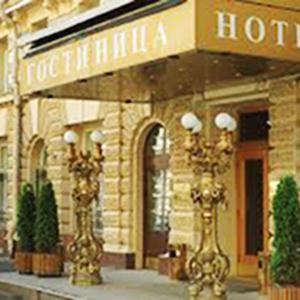 Гостиницы Шахт