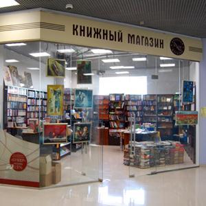 Книжные магазины Шахт