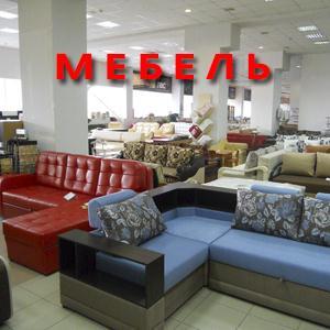 Магазины мебели Шахт