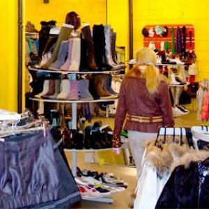 Магазины одежды и обуви Шахт