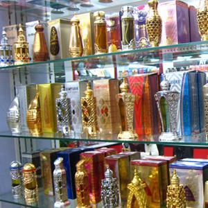 Парфюмерные магазины Шахт
