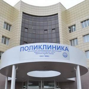Поликлиники Шахт