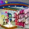 Детские магазины в Шахтах