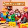 Детские сады в Шахтах