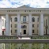 Дворцы и дома культуры в Шахтах