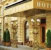 Гостиницы в Шахтах