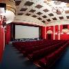 Кинотеатры в Шахтах