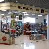 Книжные магазины в Шахтах