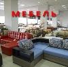 Магазины мебели в Шахтах
