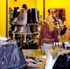 Магазины одежды и обуви в Шахтах
