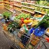 Магазины продуктов в Шахтах