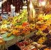 Рынки в Шахтах