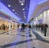 Торговые центры в Шахтах