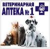 Ветеринарные аптеки в Шахтах