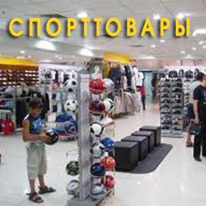 Спортивные магазины Шахт
