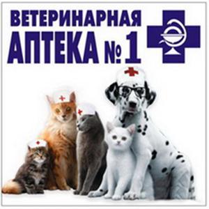 Ветеринарные аптеки Шахт
